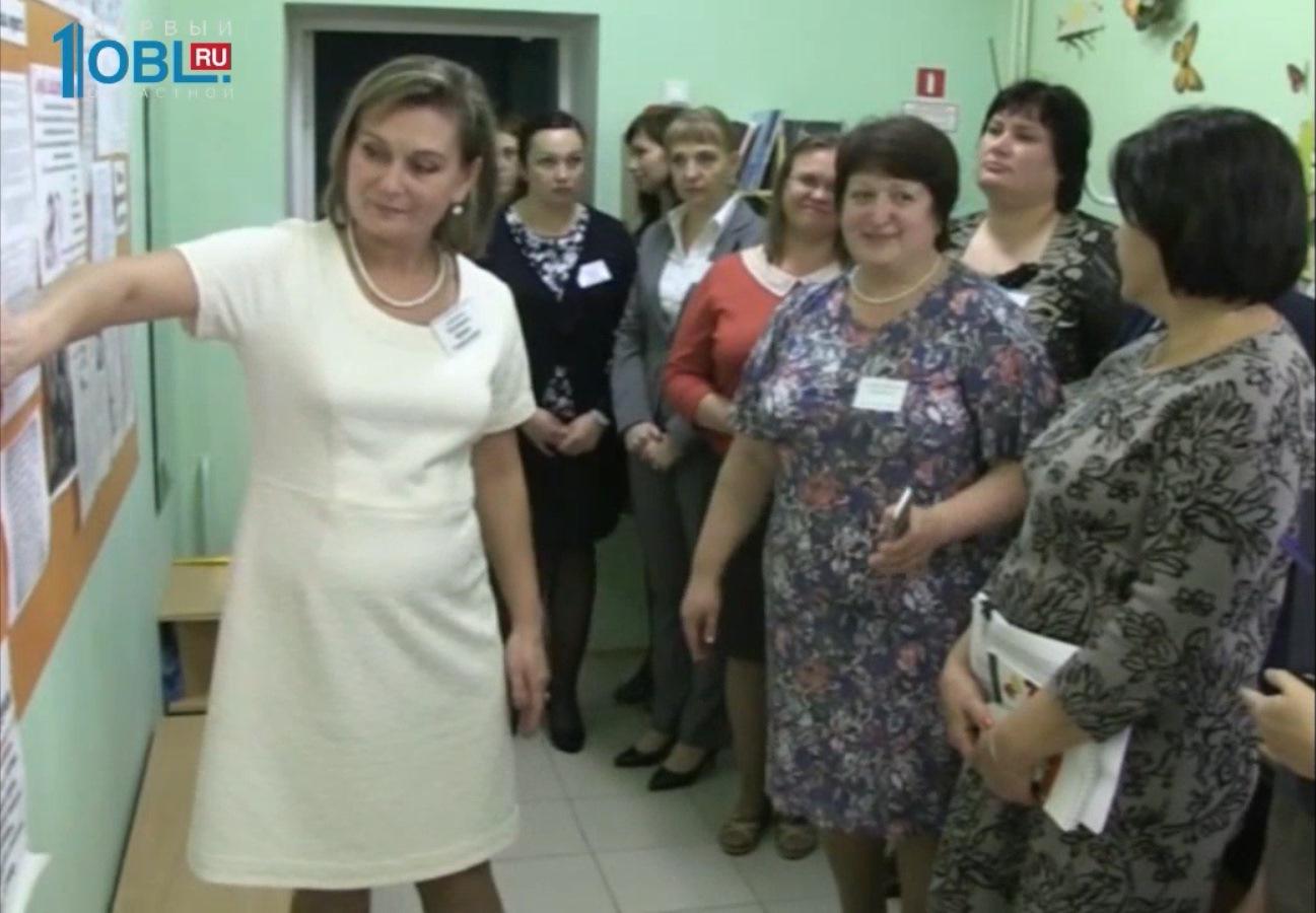 База данных сирот Челябинской области - усыновление челябинск 10